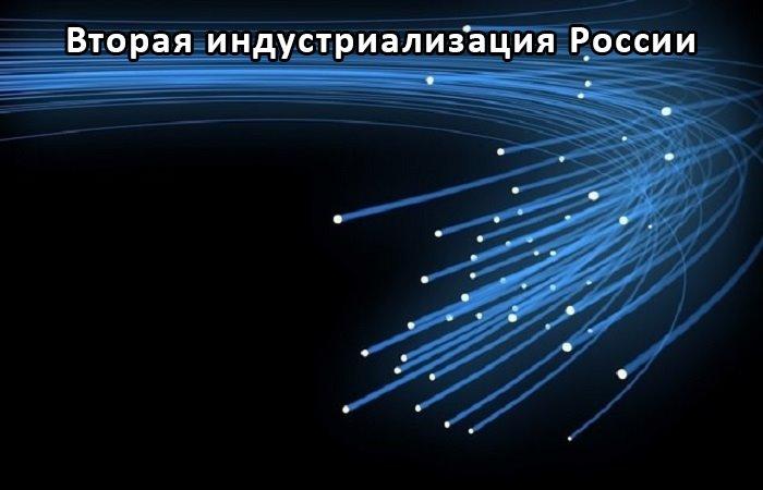 Сетецентрическая информационная система государственного управления