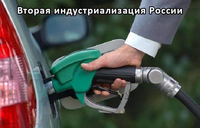 Установка для переработки бензина и прочих тяжелых и легких углеводородов