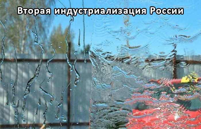 Нанопокрытие для стекол
