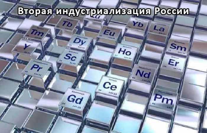 Извлечение редкоземельных металлов