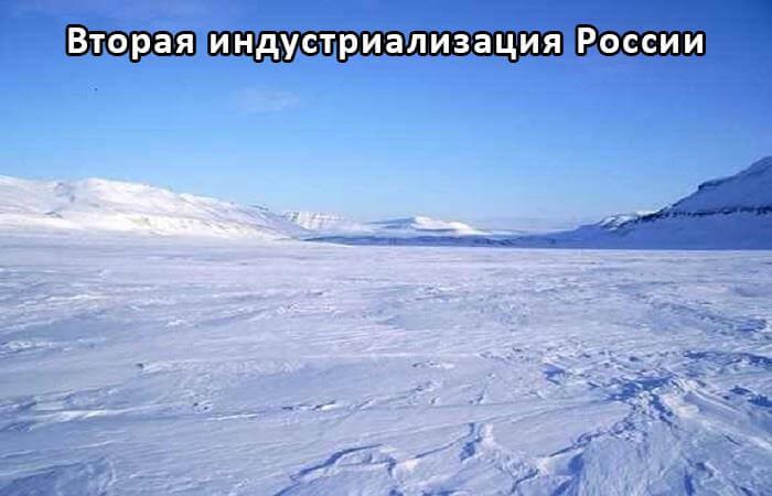 Арктическое топливо, работающее при 80 градусах ниже нуля