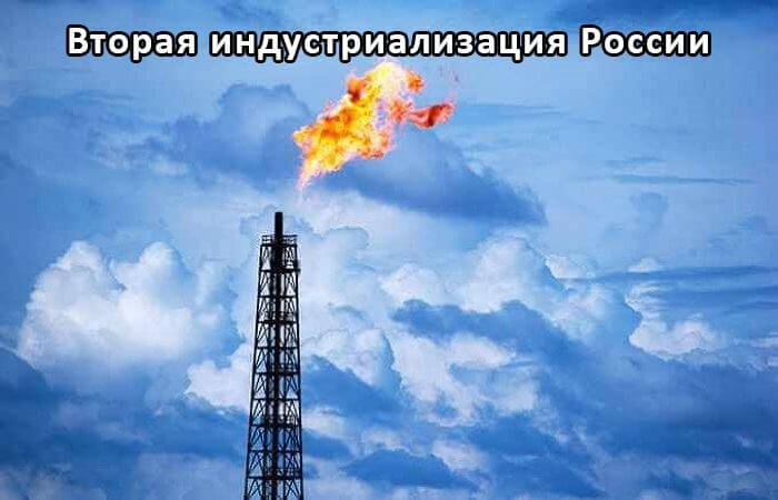 Получение синтез-газа
