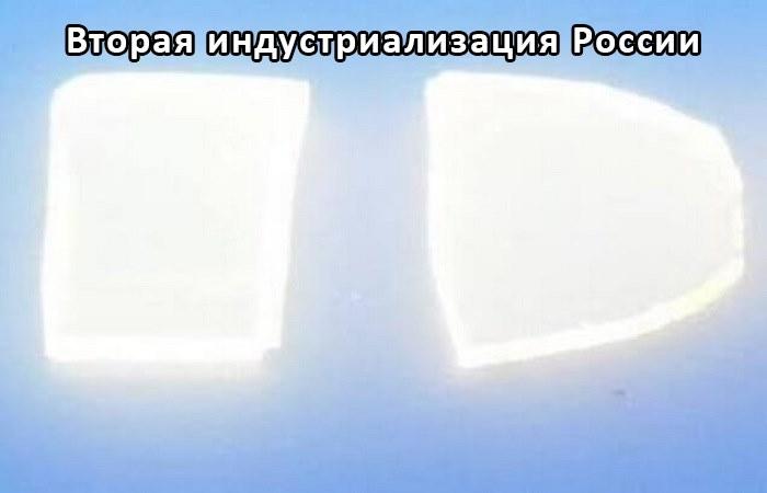 Люминисцентные стекла, преобразующие УФ в видимый свет