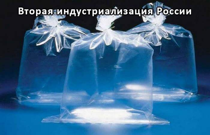 Биоразлагаемые пакеты и пленки