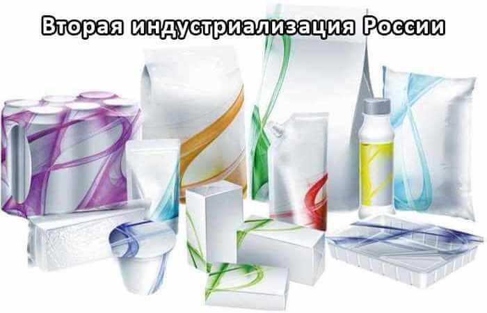 Гибкая упаковка, произведенная с использованием наномастербатчей