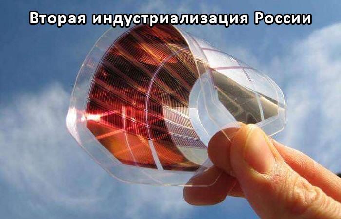 Гибкие солнечные батареи из тонкопленочных фотоэлементов