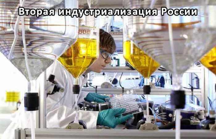 Микрореакторы и микрореакторные системы