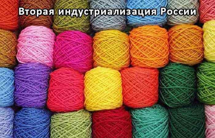 Самое прочное волокно