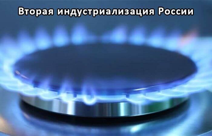 Датчик метана и углеводородов с ультранизким энергопотреблением