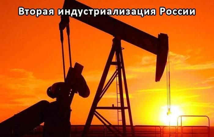Увеличение нефтеотдачи газовым методом