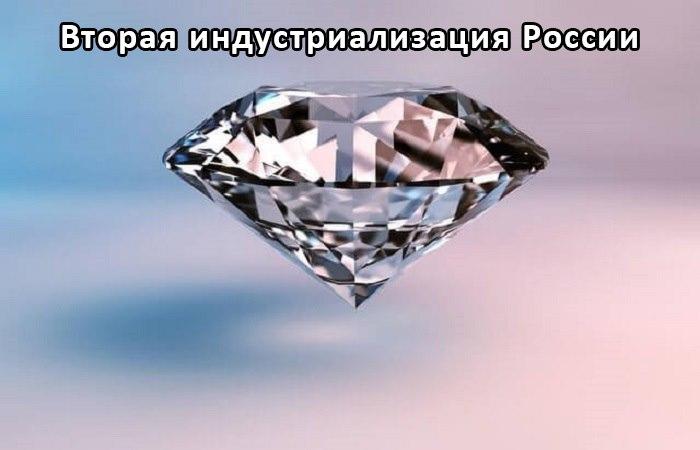 Искусственные алмазы, неотличимые от природных - технология получения