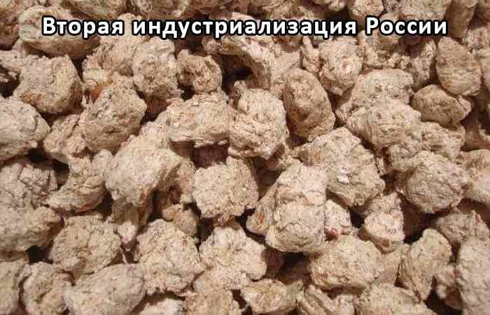 Экструдированные корма для животных
