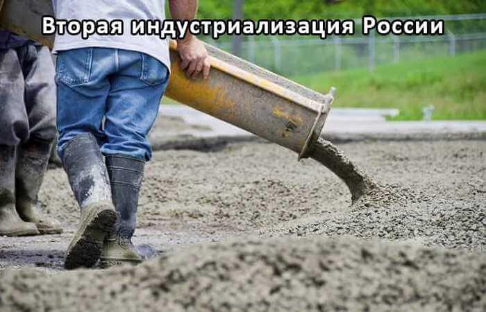 Ремонт бетона и бетонных конструкций в любую погоду