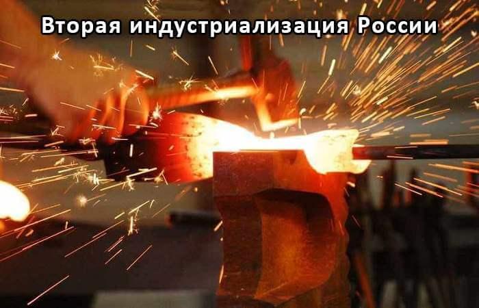 Установки для закалки и деформации изделий в автоматическом режиме