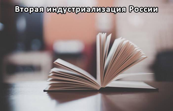 Российский принтер с уникальной технологией печати