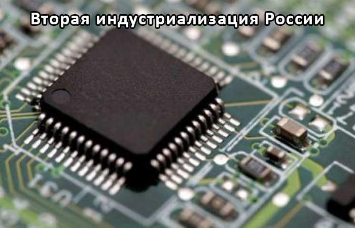 32-разрядный микроконтроллер
