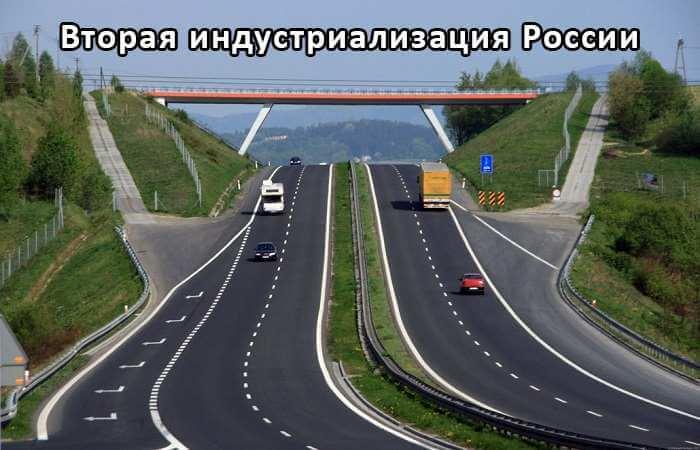 """Диагностика дорог с помощью сканера """"КОНДОР"""""""