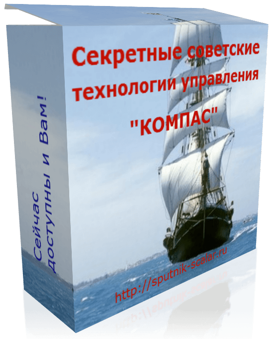 """Онлайн-сервис """"Система управления """"КОМПАС"""", версия 0.1"""