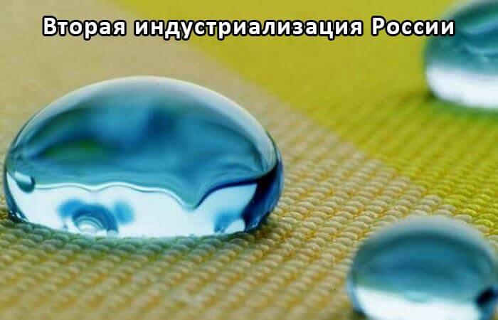 Водоотталкивающее покрытие ткани