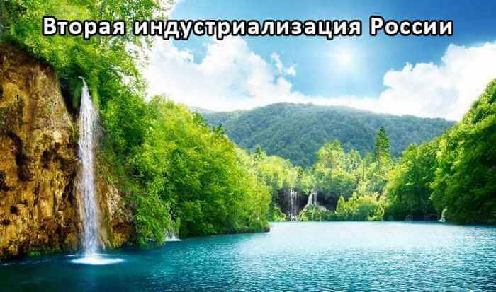 Ликвидация загрязнений радионуклидами водных объектов