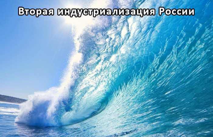 """Надводно-подводный роботизированный комплекс """"Пингвин"""""""