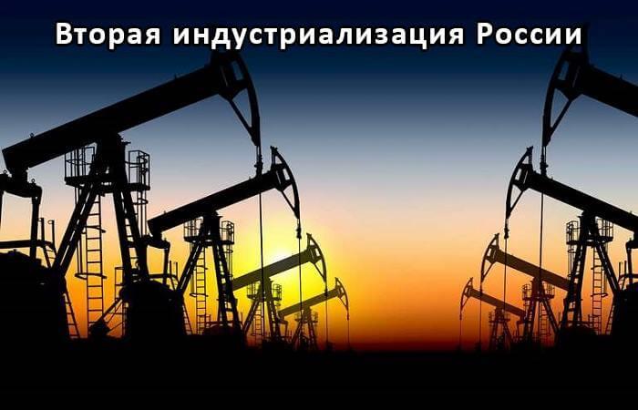 Очистка нефти от металлов и серы