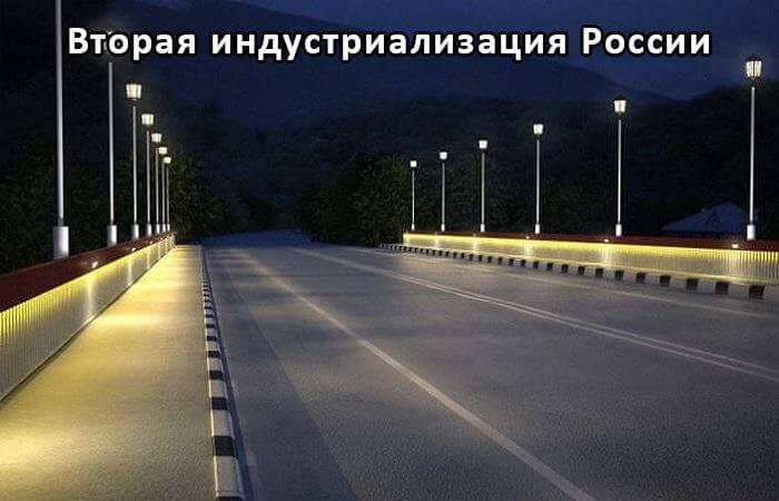 Новое дорожное покрытие - сероасфальтобетон