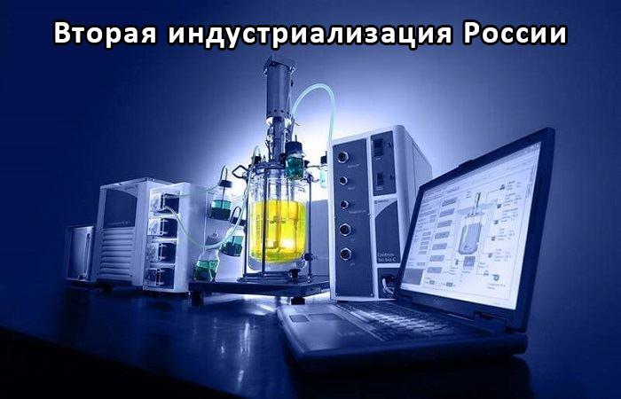 Биореактор для протекания биохимических реакций