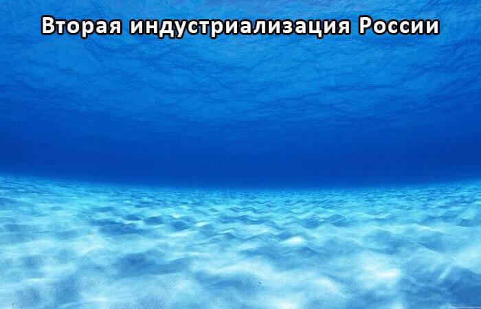 """Гидроакустические системы, гидроакустические комплексы и гидролокаторы """"Гидра"""""""