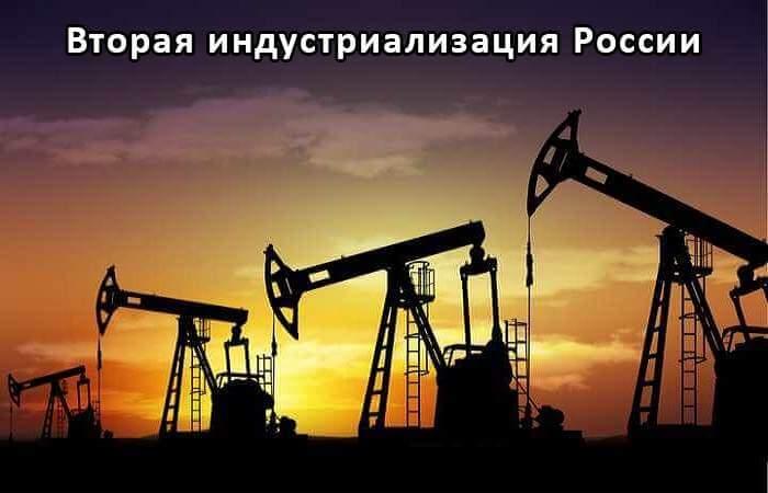 Технология переработки нефти способом вихревой ректификации