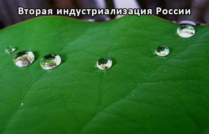 Гидрофобное покрытие