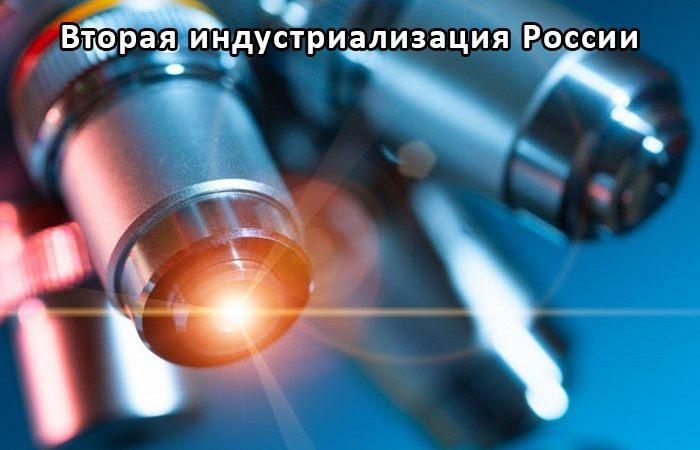 Лазерный микроскоп