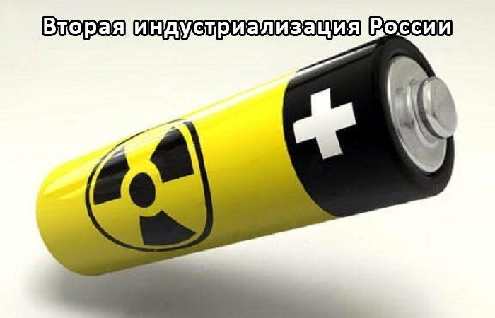 Атомная батарейка на основе углерода-14