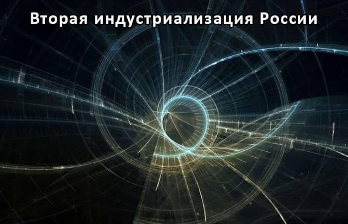 Квантовая линия связи