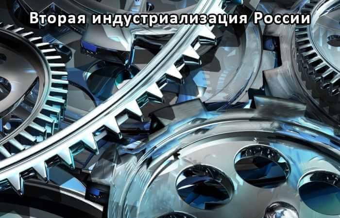 """Мобильные роботы Сервосила """"Инженер"""""""