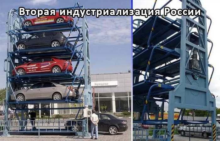 Многоуровневые парковки роторного типа