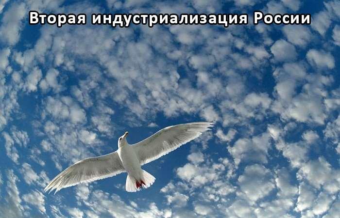 """Летательный аппарат """"АТЛАНТ"""""""