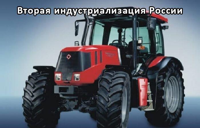 Трактор для сельского хозяйства