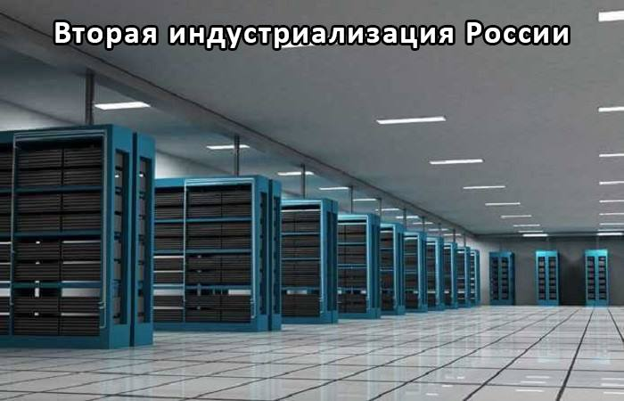 """Системы хранения данных на базе процессора """"Эльбрус"""""""