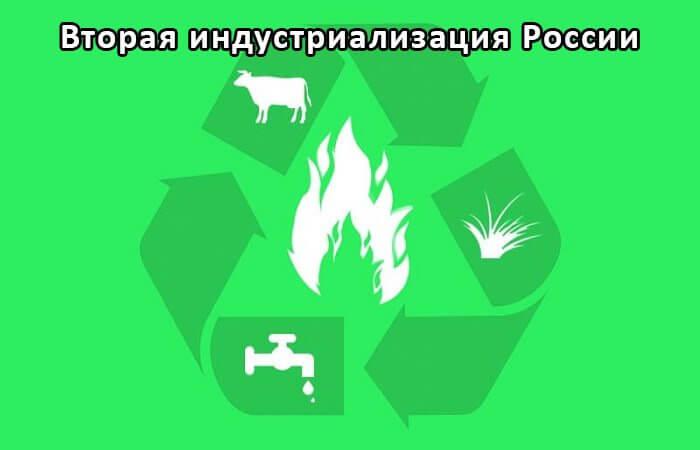 Анаэробная система биологической очистки стоков и получение биогаза