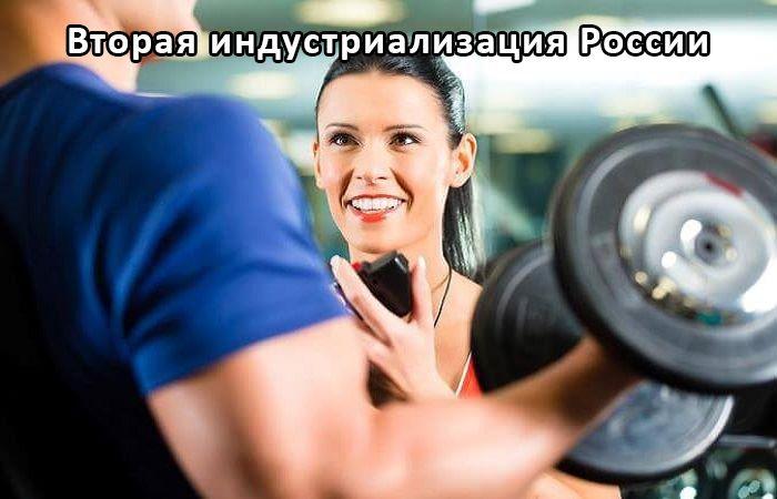 Кибертренер – личный тренер