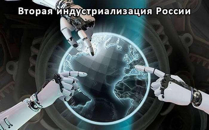 Адаптация роботов под нужды конкретных производств