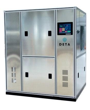 Воздушная холодильная машина