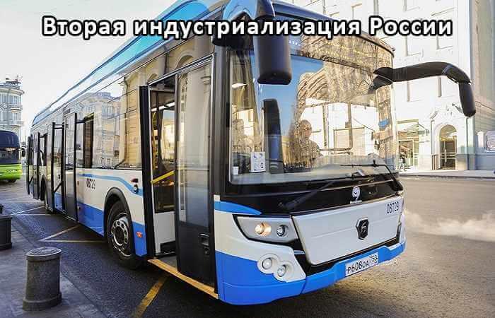 Электробус нового поколения марки ГАЗ