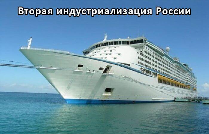 Полимерное покрытие кораблей