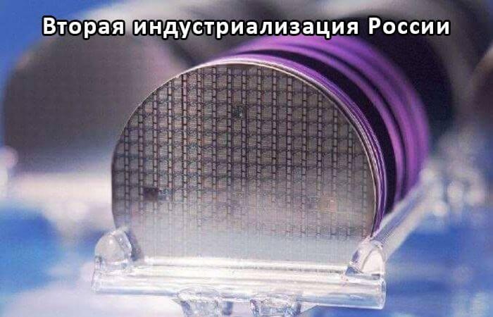Производство монокристаллического кремния