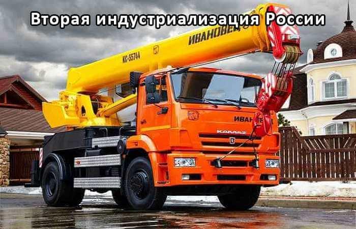 Система дистанционного управления для мобильных машин, спецтехники и пр.