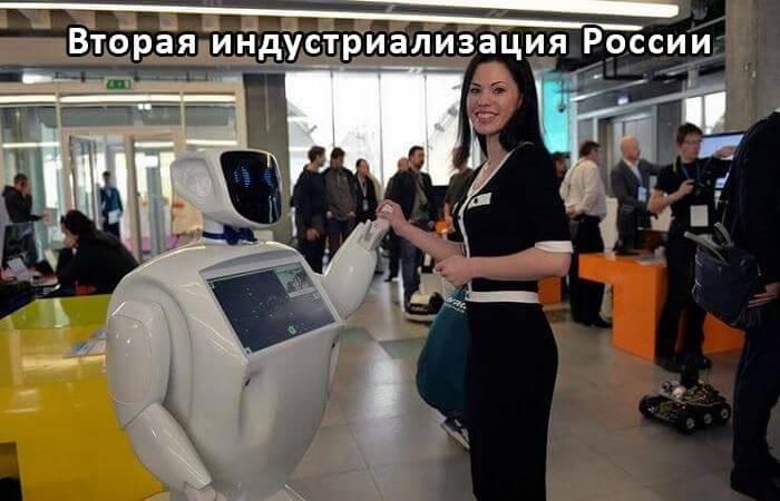 Промобот – живой автономный робот-промоутер с характером