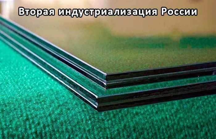 Вакуумные стеклопакеты
