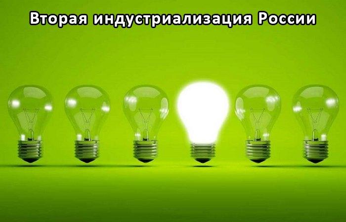 Портативный источник электропитания с высоким КПД